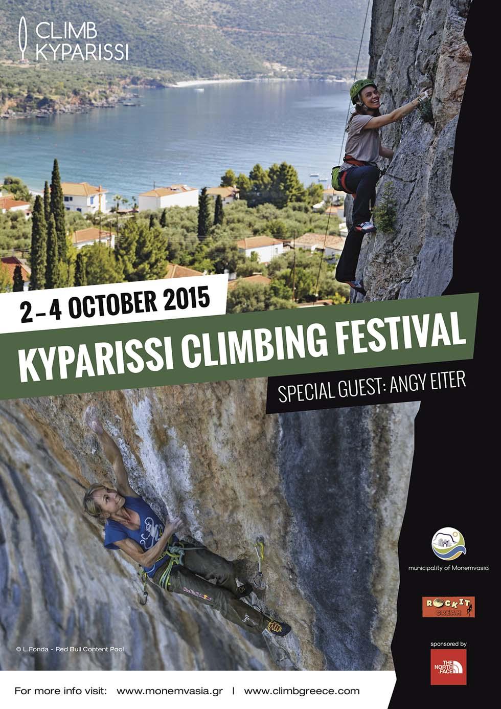 Kyparissi-Festival-Poster-Final-Top