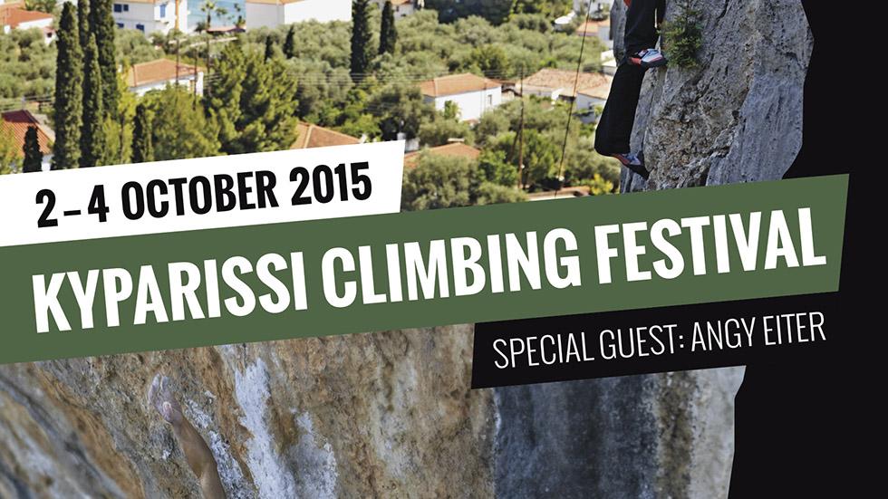 Φεστιβάλ Αναρρίχησης στο Κυπαρίσσι Λακωνίας, 2-4 Οκτωβρίου 2015