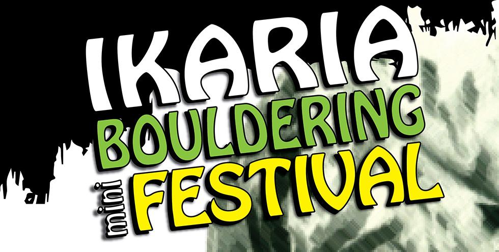 Το 1ο μίνι φεστιβάλ bouldering στην Ικαρία είναι γεγονός!
