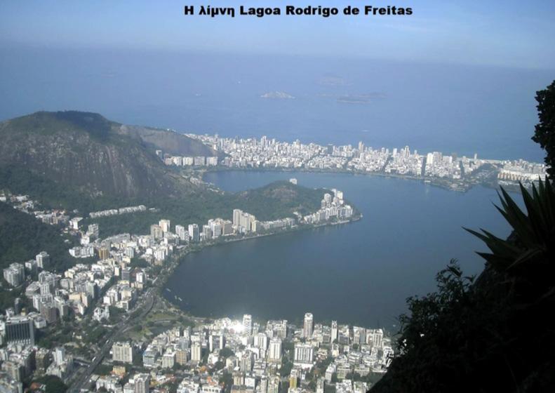 brazil 25