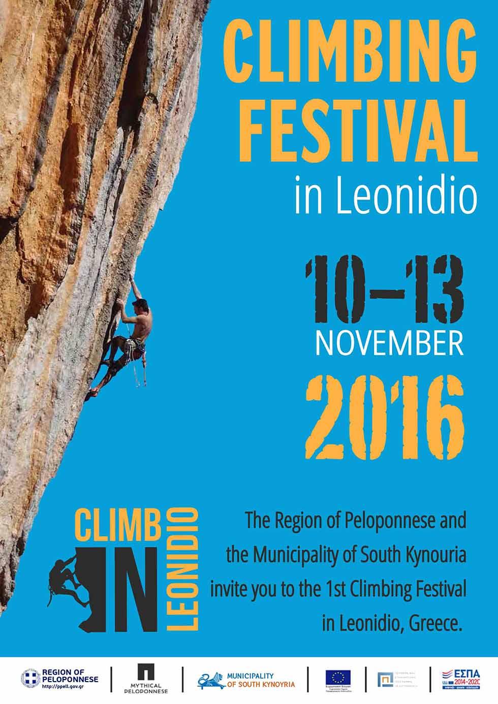Το 1ο Φεστιβάλ Αναρρίχησης στο Λεωνίδιο στις 10-13 Νοέμβρη 2016!