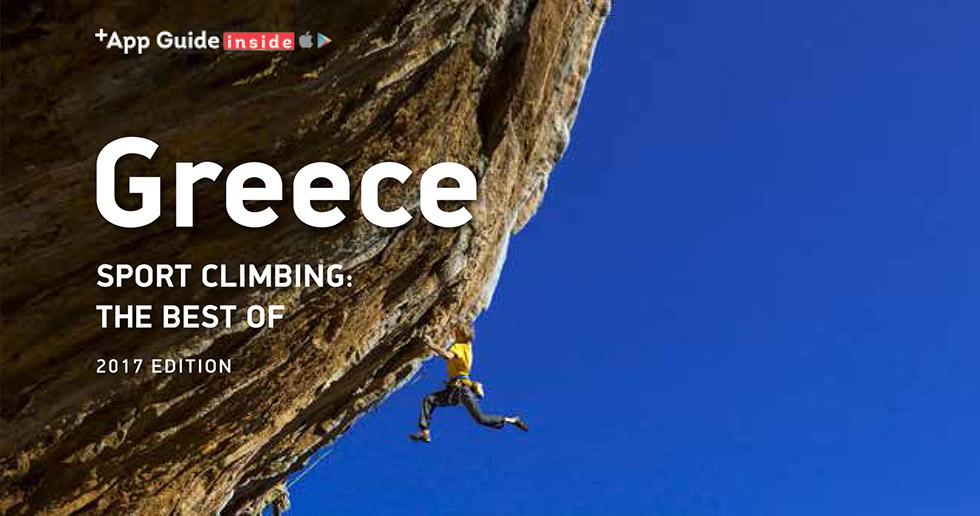 Greece Sport Climbing: Επανέκδοση του αναρριχητικού οδηγού για την Ελλάδα