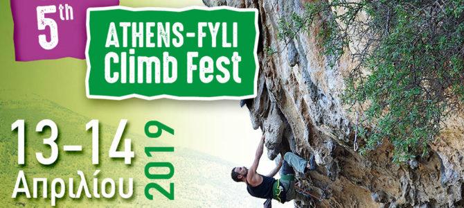 5o Φεστιβάλ Αναρρίχησης στη Φυλή στις 13 & 14 Απριλίου 2019